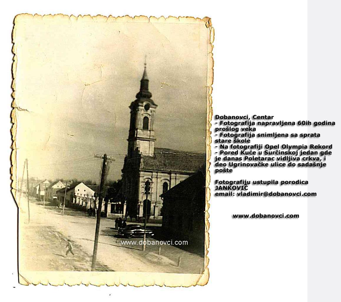 Dobanovci 60ih godina prošlog veka